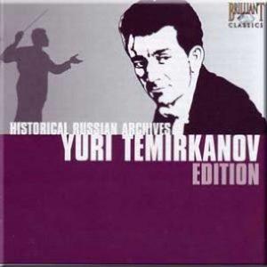 עטיפת התקליטור YURI TEMIRKANOV EDITION